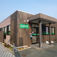 nagomi尾ノ上店